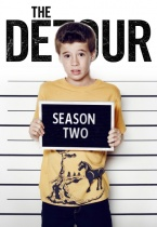 The Detour saison 2